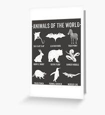 Einfache Vintage Humor Lustige seltene Tiere der Welt Grußkarte