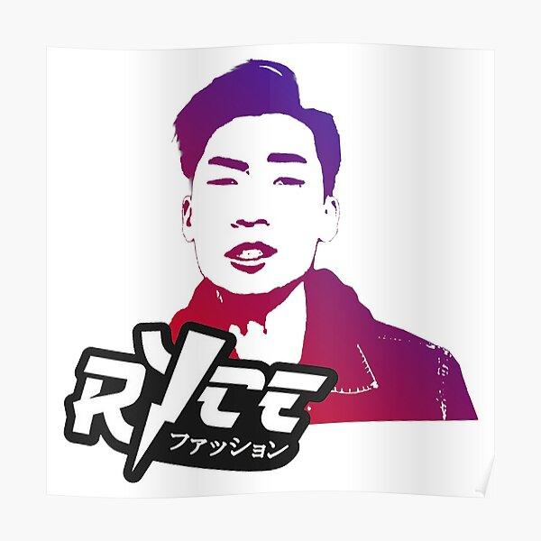 RiceGum - Gradient Poster