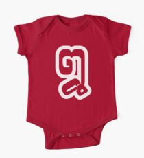 Lao / Laos Number / Numeral Eight / 8 / ໘ (Bad/Paet) Laotian Script Kids Clothes
