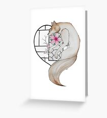 The wolf in love Greeting Card