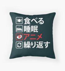 Anime Floor Pillow