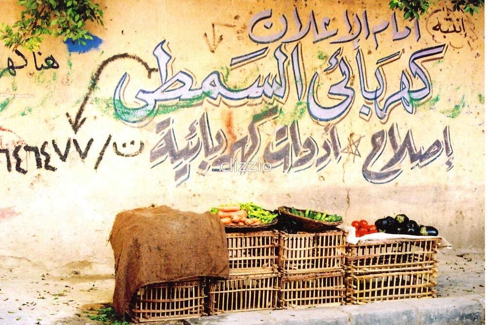 Arabic Graffiti by clizzio