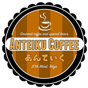 Anteiku Coffee by weinerdawg