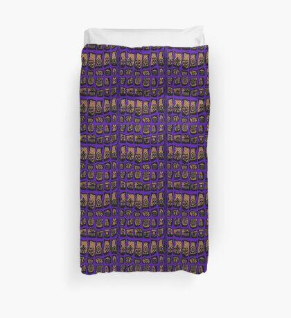 Ultra Violet COTY 2018 Duvet Cover