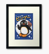 The pingu show Framed Print