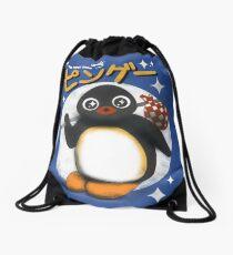 The pingu show Drawstring Bag