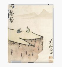 Yearning for a Pleasurable Place in Mountains of the Heart by Kameda Bôsai, 1816 iPad Case/Skin