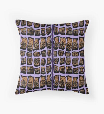 Iced Lavendar COTY 2018  Throw Pillow