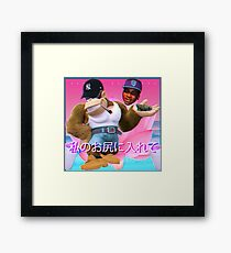 Funky Kong and the Based God Framed Print