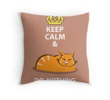 'Keep calm and do nothing' Poster by vectorworks51