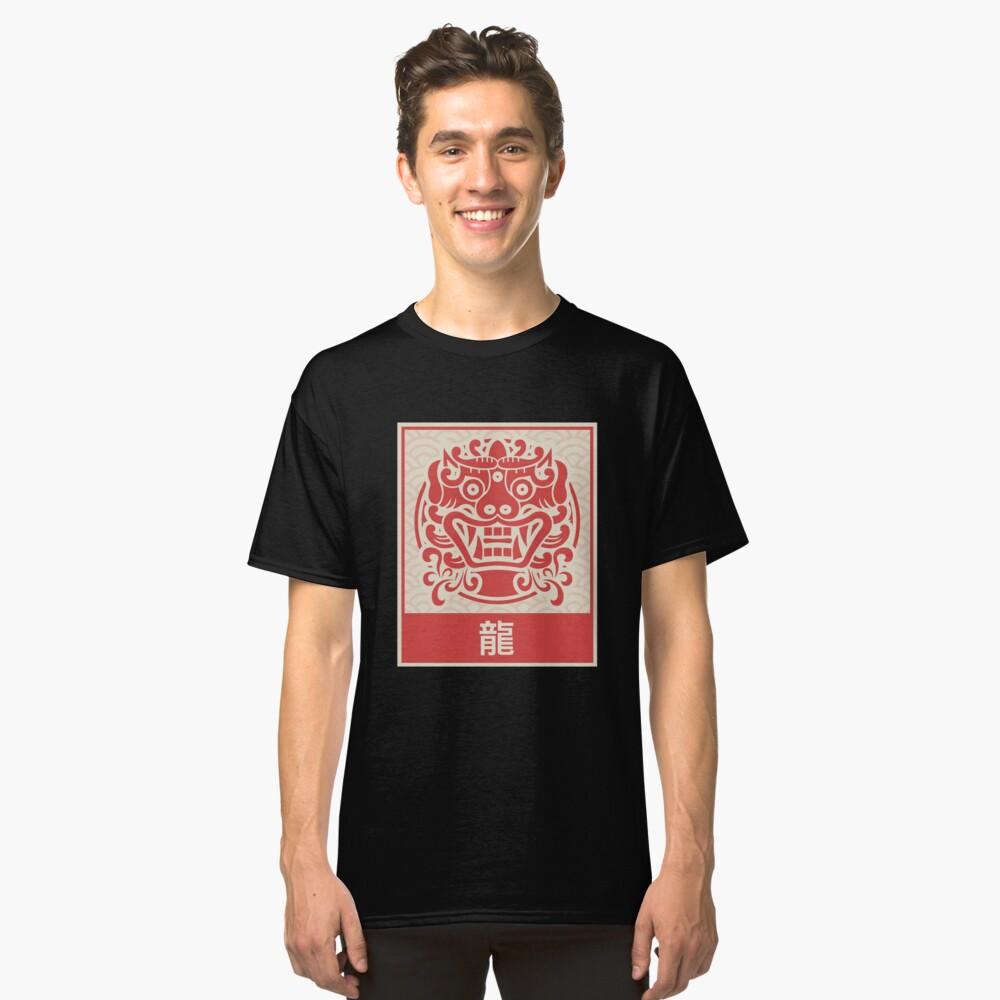 Clothing Lets Ukulele Shirt Tee Shirt