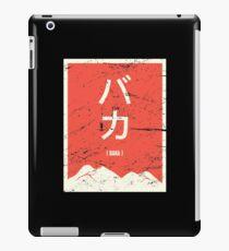 """Baka"" Retro Japanese Anime Design iPad Case/Skin"