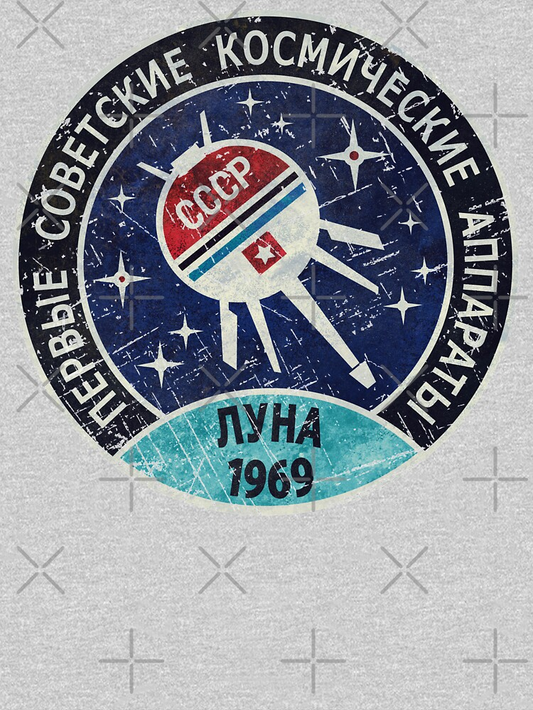 Vintage Blue Badge ЛУНА V01 by Lidra