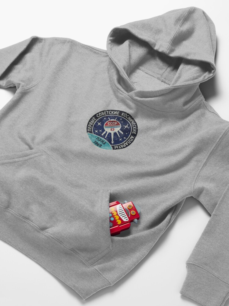 Alternate view of Vintage Blue Badge ЛУНА V01 Kids Pullover Hoodie