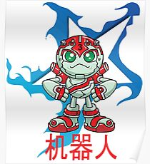 """Robobot """"Off to Mars"""" / Three / Robotics in Chinese / 机器人 /Star Poster"""