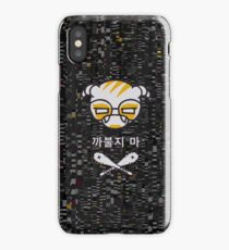 Dokkaebi Logic Bomb Logo - With Glitch Static iPhone Case