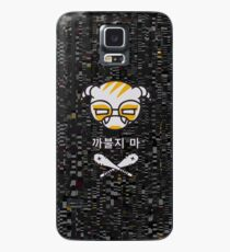 Dokkaebi Logic Bomb Logo - With Glitch Static Case/Skin for Samsung Galaxy