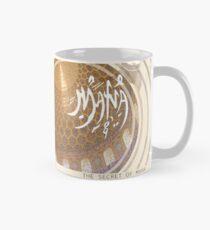 The Secret of Mana Mug