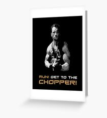 Predator - Design 3 - Chopper Greeting Card