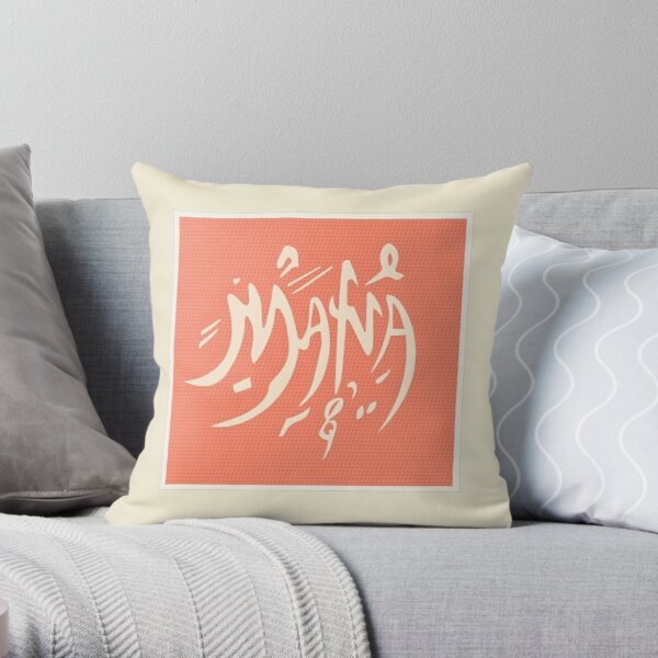 Mana Throw Pillow