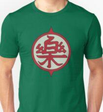 楽 Unisex T-Shirt