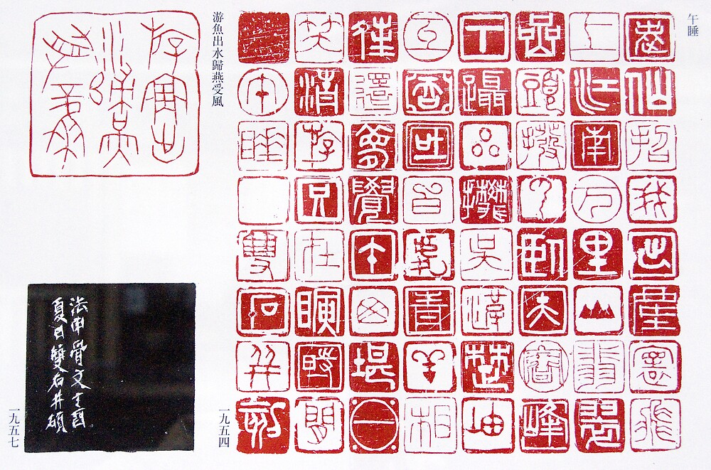 Japanese stamped by richardseah
