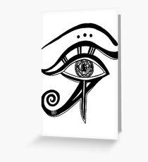 The Eye, sticker Greeting Card