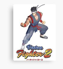 Virtua Fighter - Akira Metal Print