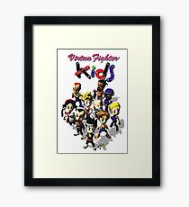 Virtua Fighter KIDS Framed Print