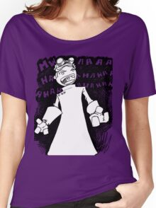 Doctor Horrible - Transparent Evil Laugh Women's Relaxed Fit T-Shirt