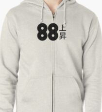 88rising Logo with Japanese Characters Zipped Hoodie