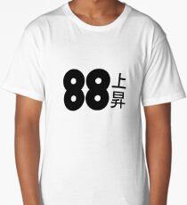 88rising Logo with Japanese Characters Long T-Shirt