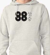 88rising Logo with Korean Characters Pullover Hoodie