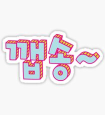 Kkaebsong ~ Sticker