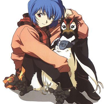 Rei Ayanami Kawaii Evangelion Shinji by dalecoopersama