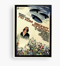USSR CCCP Cold War Soviet Union Propaganda Posters Canvas Print