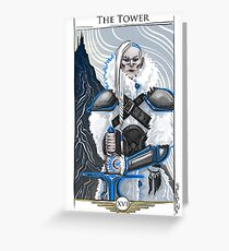 r16-Tower Greeting Card