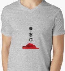 Tiananmen Square Mens V-Neck T-Shirt