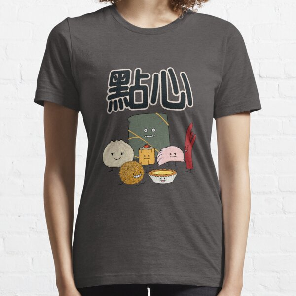 Dim Sum Pork Bao Shaomai Chinese dumpling Buns Bun Essential T-Shirt