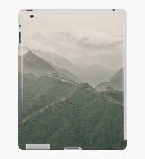 Venerate iPad Case/Skin