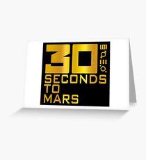 30 second to mars - alternative pop emo Greeting Card