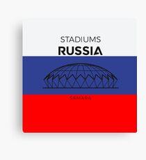 Russia Stadiums   Samara Canvas Print