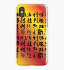 Germany World Cup Football Victory Chinese Design iPhone Case/Skin
