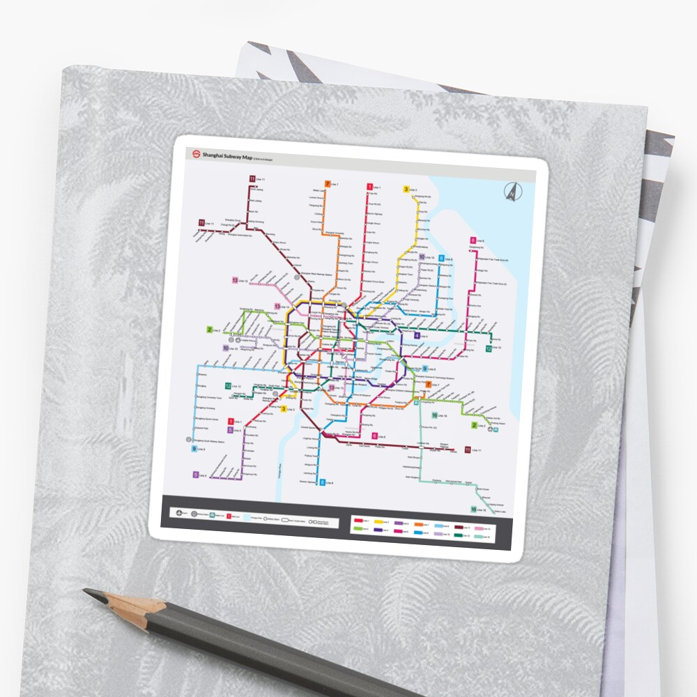 Shanghai Subway Map by superfunky