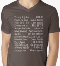 I AM BEANS Men's V-Neck T-Shirt
