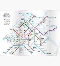 Vienna Subway Poster