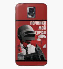 Funda/vinilo para Samsung Galaxy Propaganda PUBG rusa