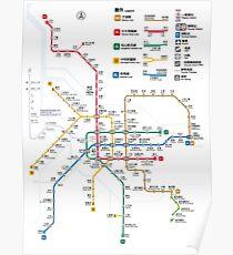 Taipei Mrt Map (public transport) Poster