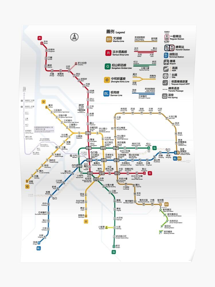 Taipei Mrt Map (public transport) | Poster