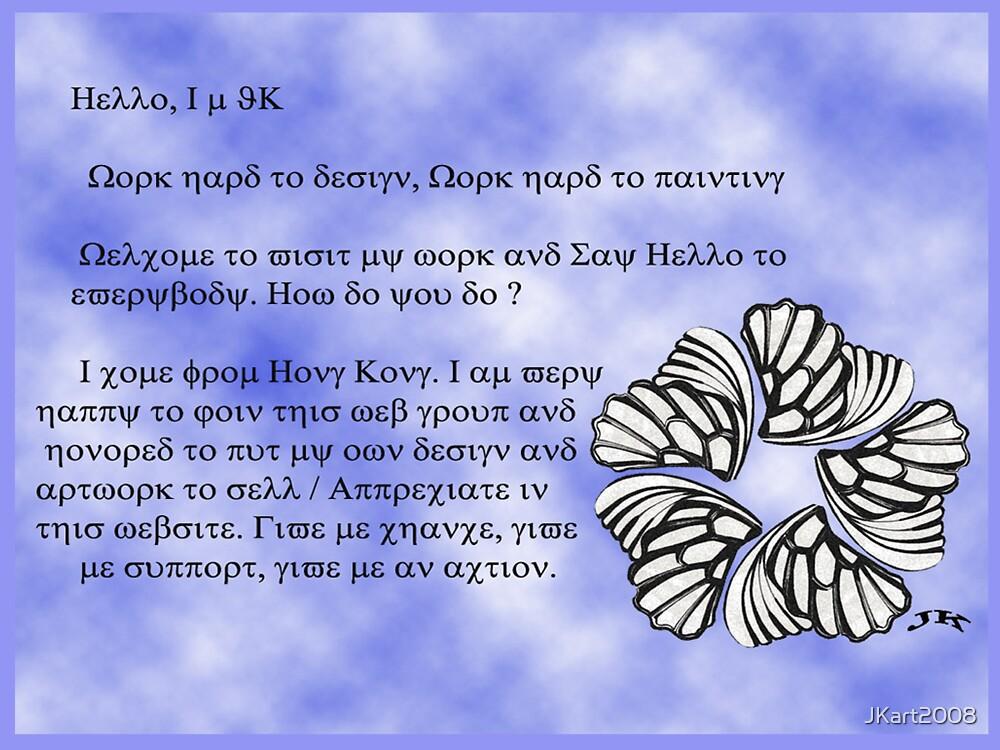 JK card by JKart2008
